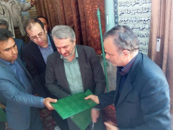 امضای تفاهم نامه تعیین مالی چناران در حوزه گردشگری