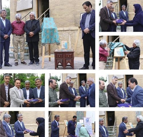 تجلیل از 15 مدیر موزه پارس شیراز در ادوار مختلف