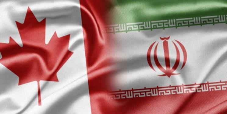 کانادا اموال مصادره شده ایران را فروخت