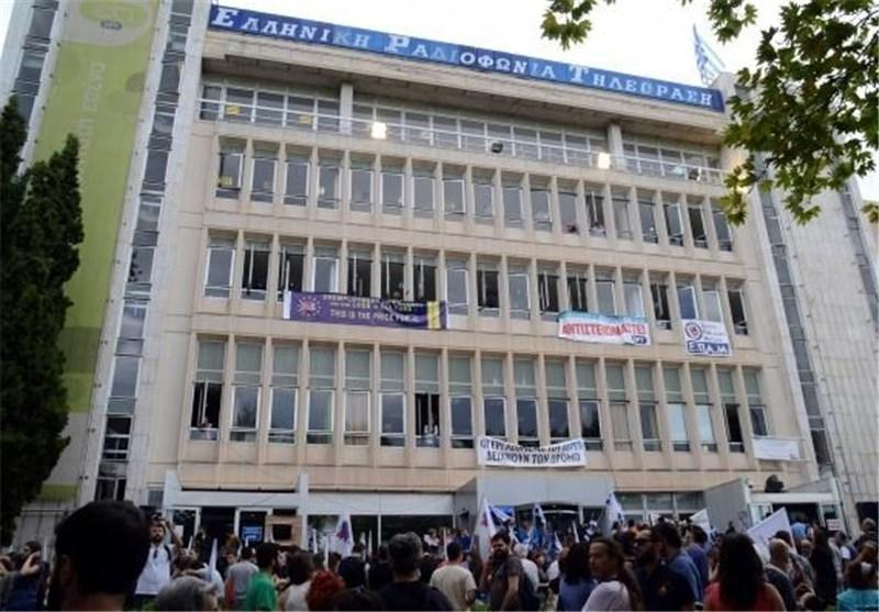 ازسرگیری فعالیت یک شبکه تلویزیونی دولتی در یونان