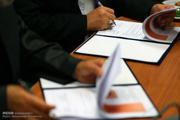 کمیسیون مشترک ایران و اندونزی برگزار می گردد