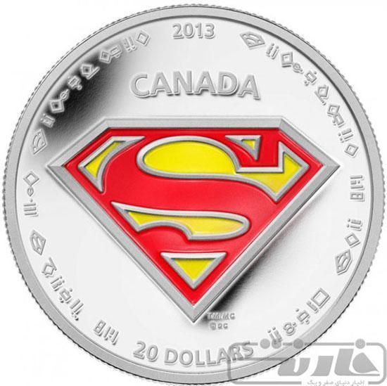 ضرب سکه با تصویر سوپرمن در کانادا!