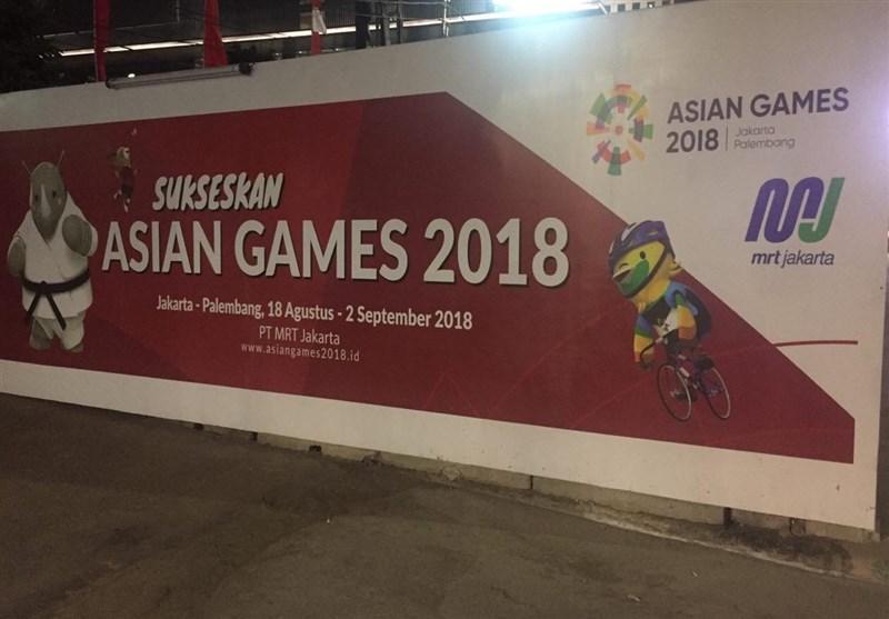 گزارش خبرنگار اعزامی خبرنگاران از اندونزی، فقر، داعش و بازی های آسیایی!