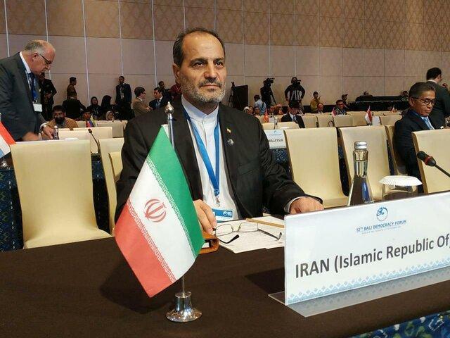 حضور سفیر ایران در اندونزی در دوازدهمین مجمع دموکراسی بالی