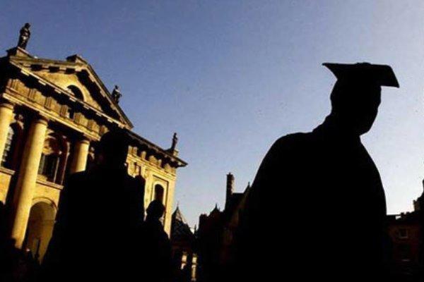 دانشگاه های خارجی مورد تایید وزارت بهداشت اعلام شدند