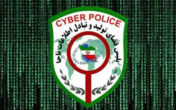 فیشینگ و سرقت اینترنتی؛ بیشترین جرایم فضای مجازی