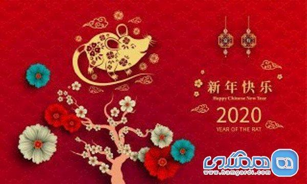ایران میزبان جشن سال نو چینی می گردد