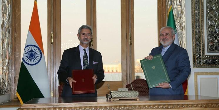 سند نوزدهمین نشست کمیسیون مشترک مالی ایران و هند امضا شد