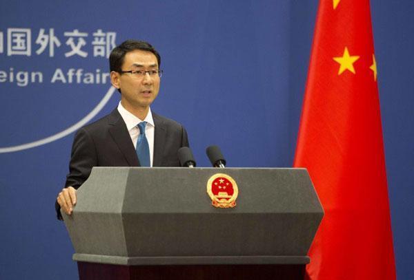 چین: از برجام به طور کامل حمایت می کنیم