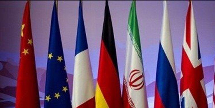 ادعای بلومبرگ: اروپا به آمریکا درباره ایران هشدار داد