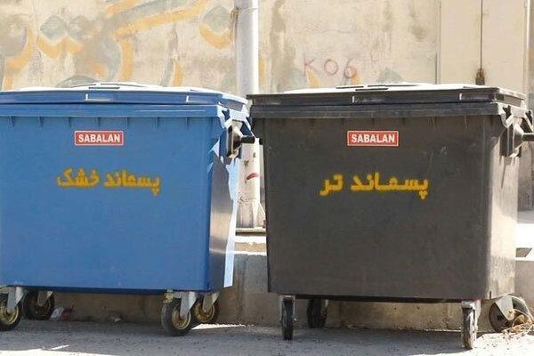 زباله ها را تفکیک نکنید ، تعطیلی غرفه های تفکیک زباله