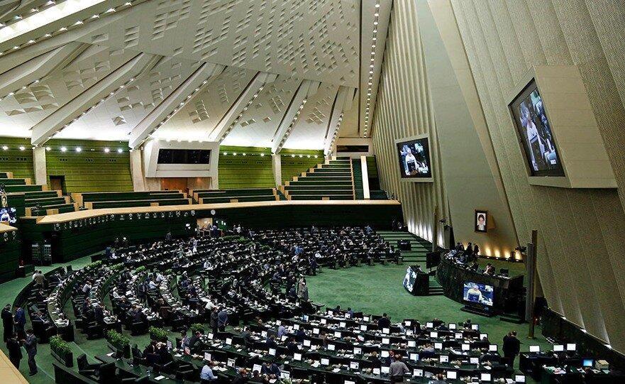 دریافت مالیات از خانه های خالی در مجلس تصویب شد ، جزئیات طرح