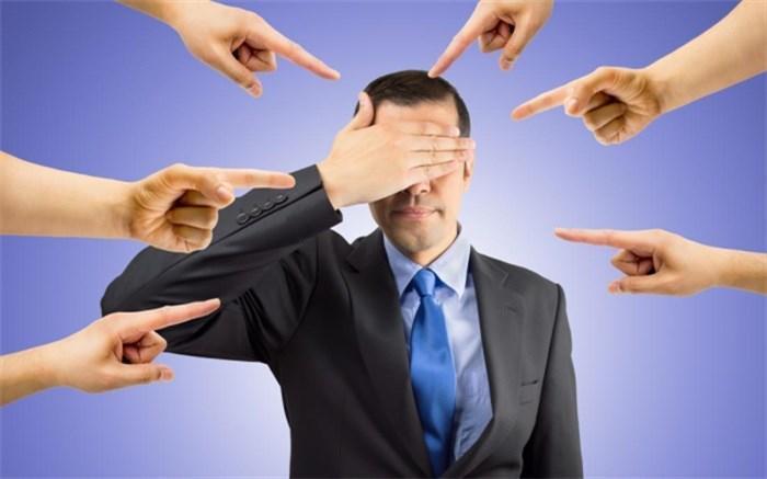 9 روش برای قضاوت نکردن