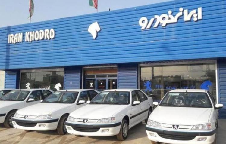 (جدول) فروش فوری محصولات ایران خودرو 22 مهر 99