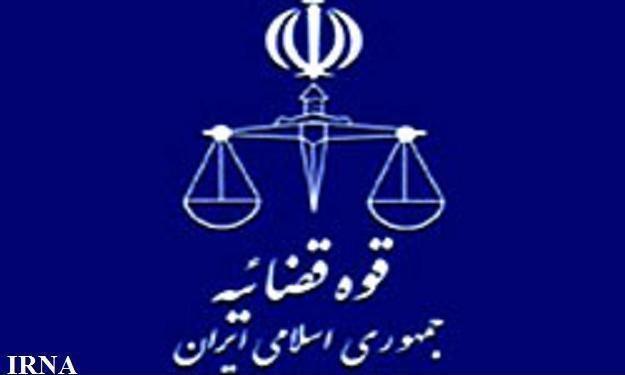 جزییات بازداشت 28 کارمند قوه قضاییه و 19 وکیل