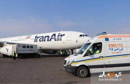 ماجرای باورنکردنی فرود اضطراری پرواز تهران-پاریس