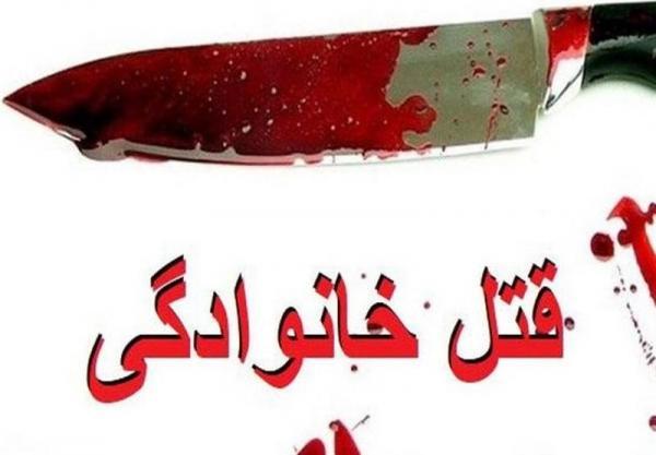 مادری به دست فرزندش در قزوین به قتل رسید