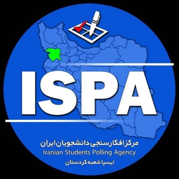 رضایت 96 درصد متقاضیان انشعاب برق از شرکت توزیع نیروی برق کردستان