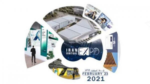 نخستین نمایشگاه مجازی ایران فرصتی برای حضور در بازارهای جدید است