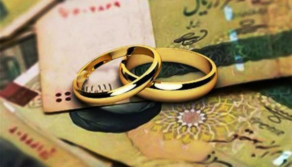 وام ازدواج 100 میلیونی برای زوج های کمتر از 25 سال