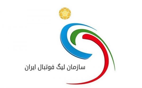 زمان برگزاری 4 بازی لیگ یک ایران تغییر کرد