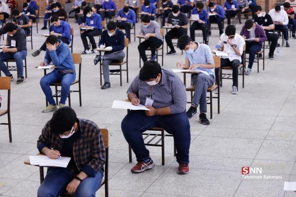 دانش آموزان مبتلا یا مشکوک به کرونا جداگانه آزمون می دهند