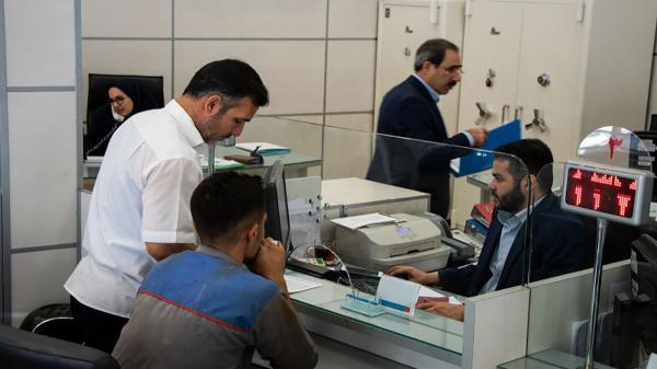 ساعت کار بانک های دولتی در روز پنج شنبه اعلام شد