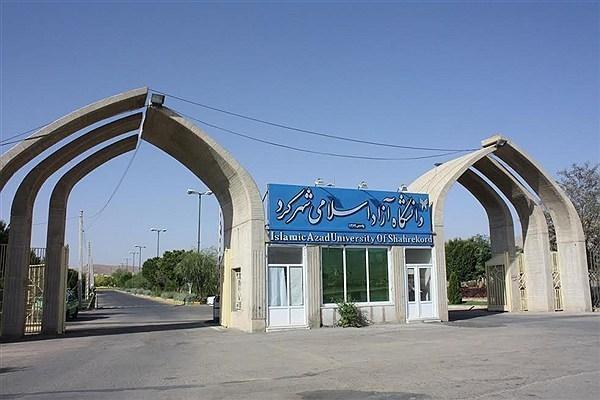برگزاری 3 رویداد عظیم پژوهشی در دانشگاه آزاد شهرکرد